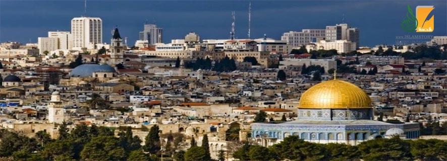 مدينة القدس .. تاريخ سورها وأبوابها العريقة