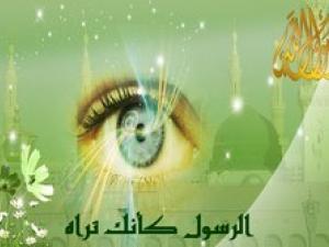 النبي كأنك تراه