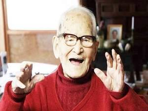 وفاة أكبر معمر في العالم باليابان عن 116 عاما