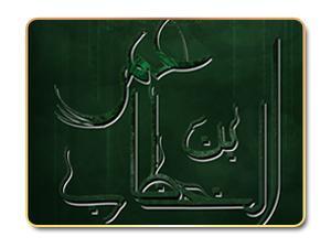 صفة عمر بن الخطاب وصورته